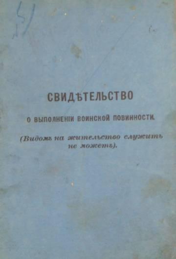 http://sg.uploads.ru/t/M9jEJ.jpg