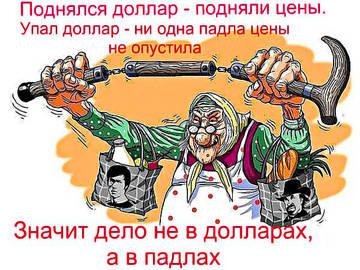 http://sg.uploads.ru/t/MA932.jpg