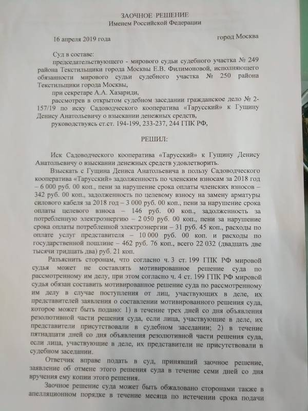 http://sg.uploads.ru/t/MBUTG.jpg