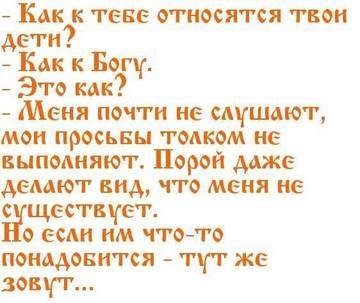 http://sg.uploads.ru/t/MBmou.jpg