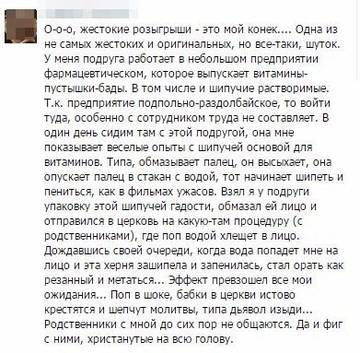 http://sg.uploads.ru/t/MDv9y.jpg