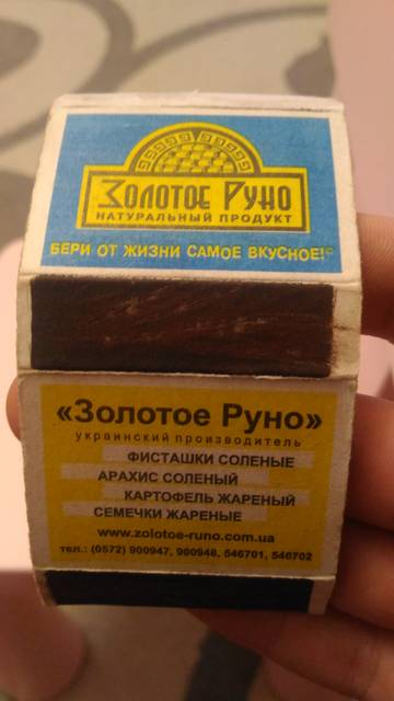 http://sg.uploads.ru/t/MEN75.jpg