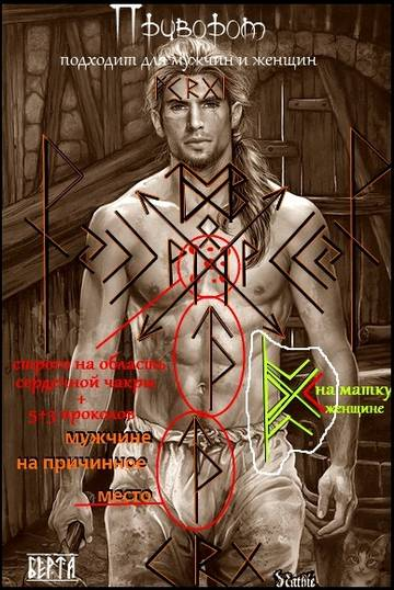 http://sg.uploads.ru/t/MNYkn.jpg