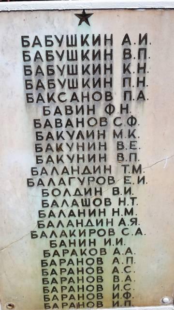 http://sg.uploads.ru/t/MRPQb.jpg