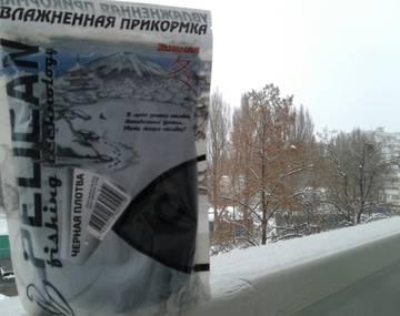 http://sg.uploads.ru/t/MS6HI.jpg