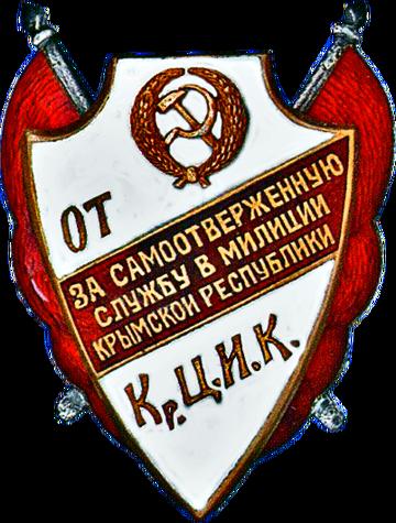 http://sg.uploads.ru/t/MSY89.png