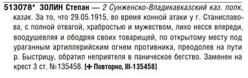 http://sg.uploads.ru/t/MT3NJ.jpg