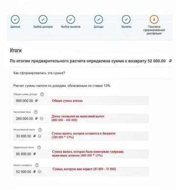 http://sg.uploads.ru/t/MT9mF.png
