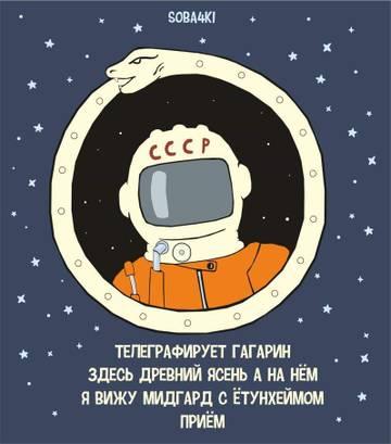 http://sg.uploads.ru/t/MTcJN.jpg