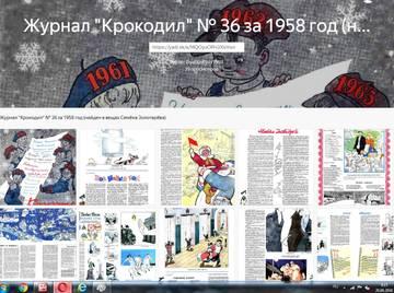 http://sg.uploads.ru/t/MTh1R.jpg