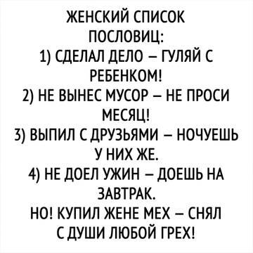 http://sg.uploads.ru/t/MYLKn.jpg