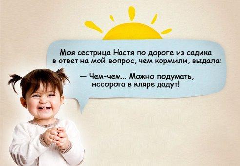 http://sg.uploads.ru/t/Mbn6k.jpg