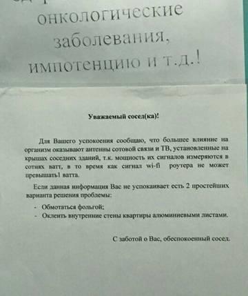http://sg.uploads.ru/t/Md4Qz.jpg