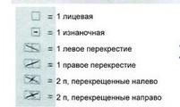 http://sg.uploads.ru/t/Mh4iG.jpg