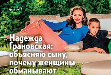 http://sg.uploads.ru/t/MhWaP.jpg