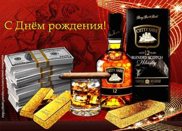 http://sg.uploads.ru/t/MlJim.jpg