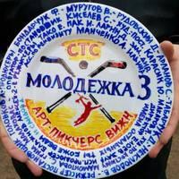 http://sg.uploads.ru/t/Mmtlh.jpg
