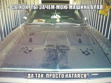 http://sg.uploads.ru/t/MoLGe.jpg