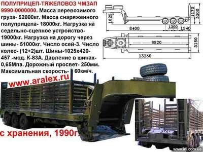 http://sg.uploads.ru/t/Mohsx.jpg