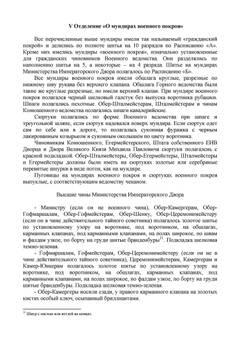 http://sg.uploads.ru/t/MpnZb.jpg