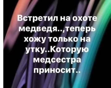 http://sg.uploads.ru/t/Mr38E.jpg