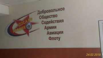 http://sg.uploads.ru/t/Mt1bv.jpg