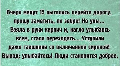 http://sg.uploads.ru/t/MtmUS.jpg