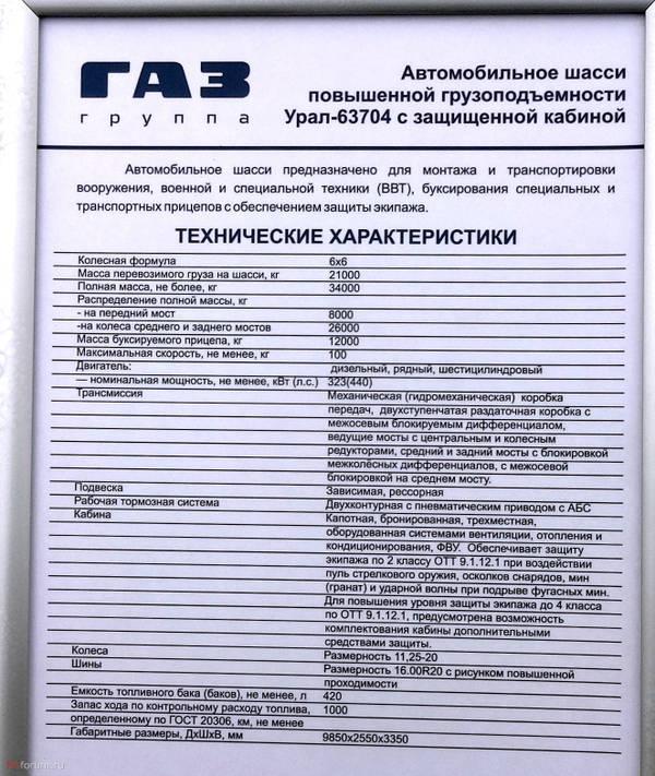 http://sg.uploads.ru/t/MuO1t.jpg