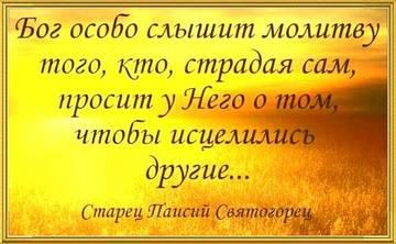 http://sg.uploads.ru/t/MvCdV.jpg