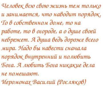 http://sg.uploads.ru/t/Mzk1l.jpg