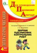http://sg.uploads.ru/t/N3Xtq.jpg