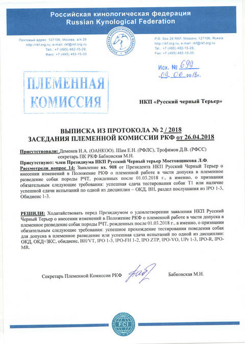 http://sg.uploads.ru/t/N4E8T.jpg