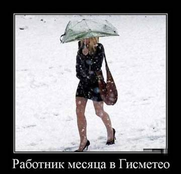 http://sg.uploads.ru/t/N8pEI.jpg