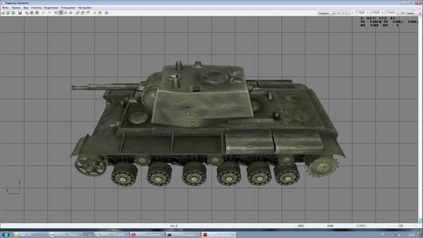 http://sg.uploads.ru/t/N96cA.jpg
