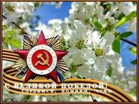 http://sg.uploads.ru/t/NAYa5.jpg