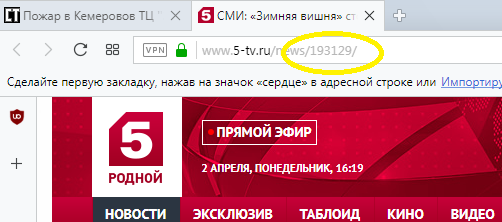 http://sg.uploads.ru/t/NGEix.png