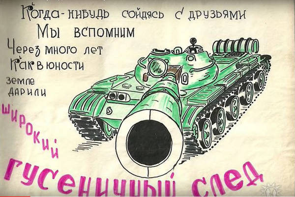 http://sg.uploads.ru/t/NO0lV.jpg