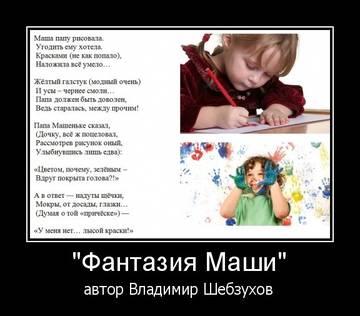 http://sg.uploads.ru/t/NSn4W.jpg