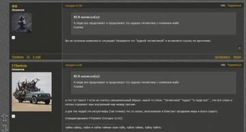 http://sg.uploads.ru/t/NU3ab.jpg