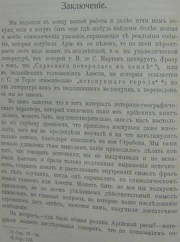 http://sg.uploads.ru/t/NU4IC.jpg