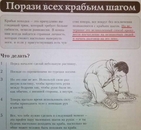 http://sg.uploads.ru/t/NUJdC.jpg