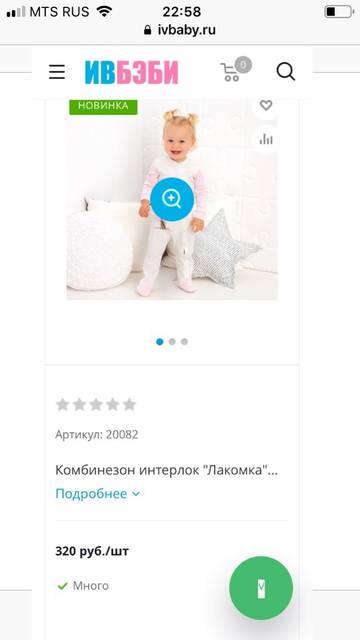 http://sg.uploads.ru/t/NUZ9k.jpg