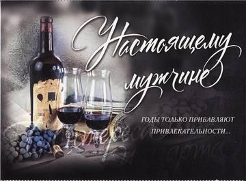 http://sg.uploads.ru/t/NV0dh.jpg