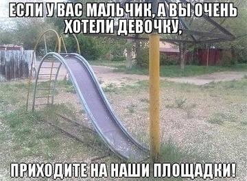 http://sg.uploads.ru/t/NYj6c.jpg