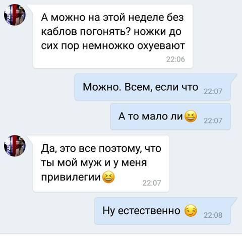 http://sg.uploads.ru/t/NaLVO.jpg