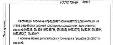http://sg.uploads.ru/t/NdDBY.jpg