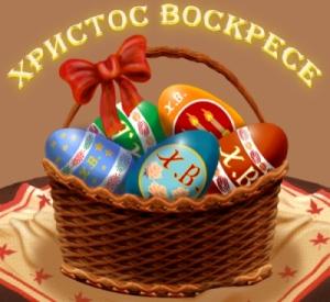 http://sg.uploads.ru/t/NepzC.jpg