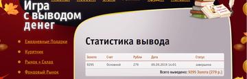 http://sg.uploads.ru/t/Nh4iE.png