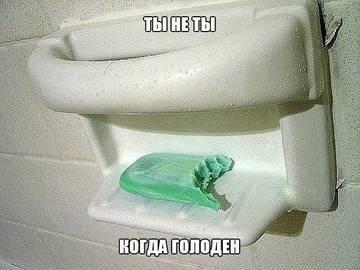http://sg.uploads.ru/t/NjdbZ.jpg