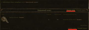 http://sg.uploads.ru/t/NqemI.png